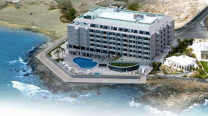 Hotel Arenas del Mar - Adults Only, Granadilla de Abona