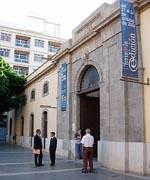 La Recova Art Centre