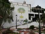 La Rama Museum