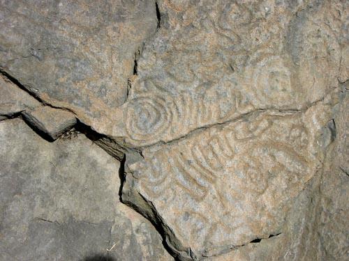 Belmaco Archaeological Park